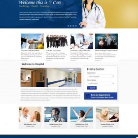 V Care Multi speciality hospital