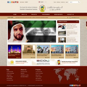 The Zayed Bin Sultan Al ahayan Charitable & Humanitarian Foundation